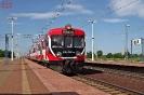 EN57-1027