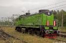TEM2-075